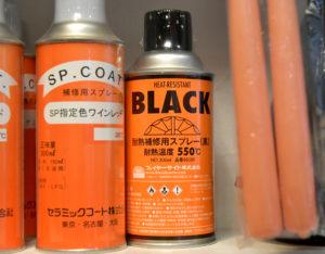 塗装補修スプレー